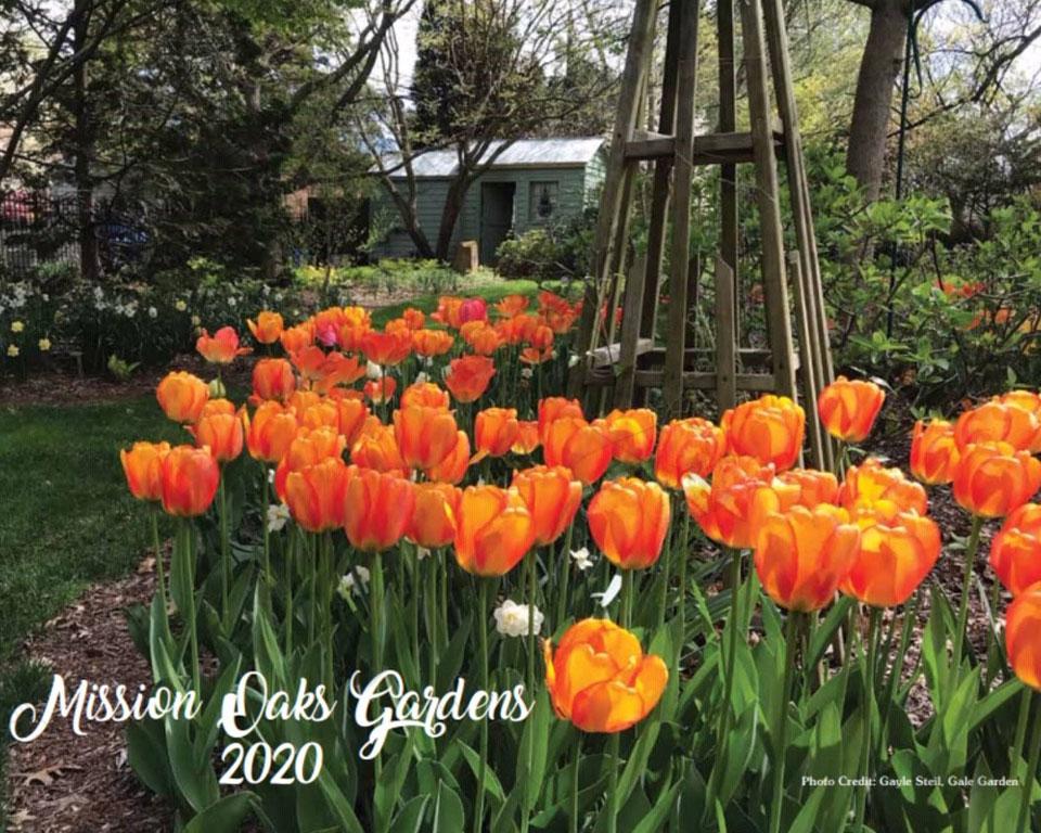 Mission Oaks Gardens Zanesville Ohio Urban Garden